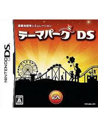 《主题公园DS 》 日版