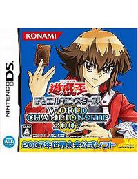《游戏王 - 世界冠军2007 》 日版
