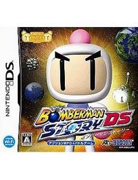 《炸弹人传说DS 》 日版