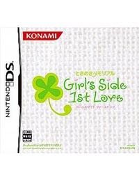 《心跳回忆Girl''s Side 初恋》 日版
