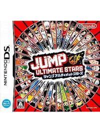 《Jump终极明星大乱斗》 日版