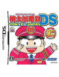 《桃太郎电铁DS》 日版
