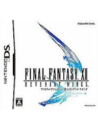 《最终幻想12 亡灵之翼》 日版