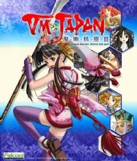 《魔幻精灵3》繁体中文硬盘版
