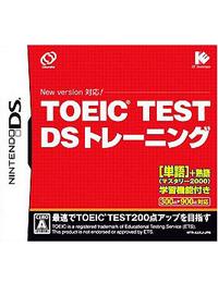 《商业托福考试 DS训练》 日版