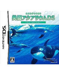 《美丽水族馆DS 鲸鱼·海豚·企鹅》日版