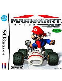 《马里奥赛车DS》 韩版