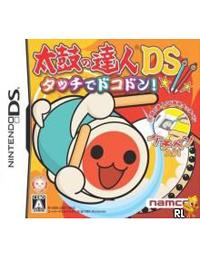 《太鼓达人DS:触摸演奏》 日版