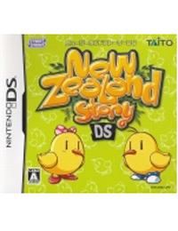 《新西兰物语DS》 日版