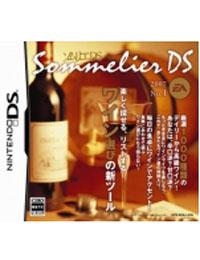 《斟酒服务员DS》 日版