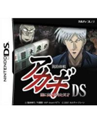 《斗牌传说DS 降临于黑暗的天才》 日版