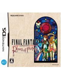 《最终幻想水晶编年史:命运之轮》 日版