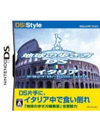 《走遍全球DS 意大利》 日版