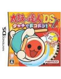 《太鼓达人DS:触摸演奏 修正版》 日版