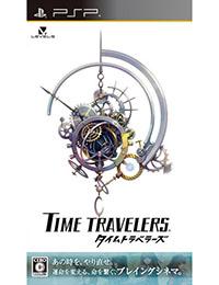 《时间旅行者》 日版