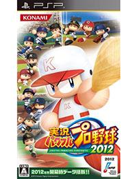 《实况力量棒球2012》 日版