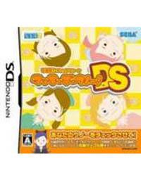 《触摸 右脑开发DS》 日版