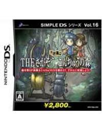 《简单DS系列Vol.16 THE 寻找不可思议的昆虫之森》 日版