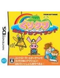 《玉兔追月DS:互助之岛》 日版