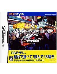 《走遍全球DS 台湾》 日版