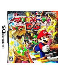 《马里奥聚会DS》 日版