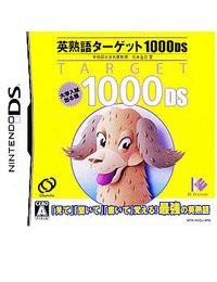 《英文片语指标 1000 DS 》日版