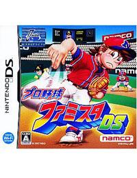 《明星职棒DS》 日版