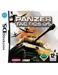 《装甲战略DS》欧版