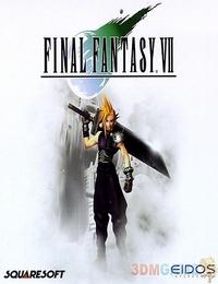 《最终幻想7:重制版》3DM完整破解硬盘版