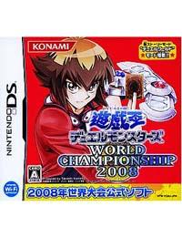 《游戏王 世界冠军2008》 日版