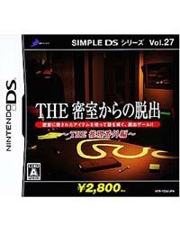 《简单DS系列Vol.27 THE密室脱出 推理番外编》 日版