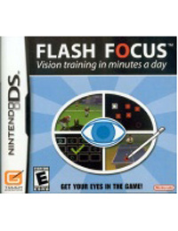 《DS眼力训练》 美版