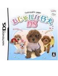《时尚小狗DS》日版