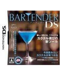 《调酒师DS 》日版