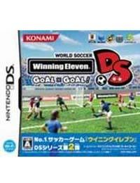 《实况足球DS GOALXGOAL》 日版
