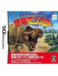 《恐龙大战RPG:恐龙怪兽》 日版