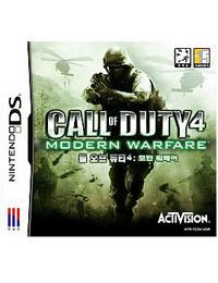 使命召唤4:现代战争 游戏原声音乐OST