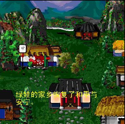 《绿娃传奇》v2.1免安装中文硬盘版
