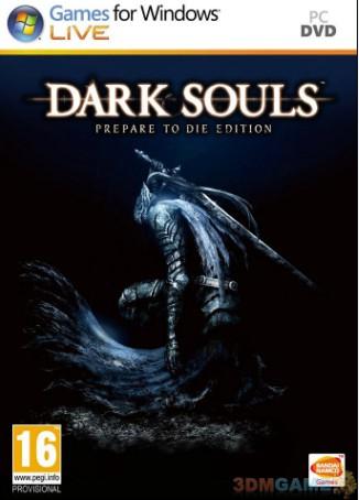 《黑暗之魂:受死版》3DM繁体中文硬盘版