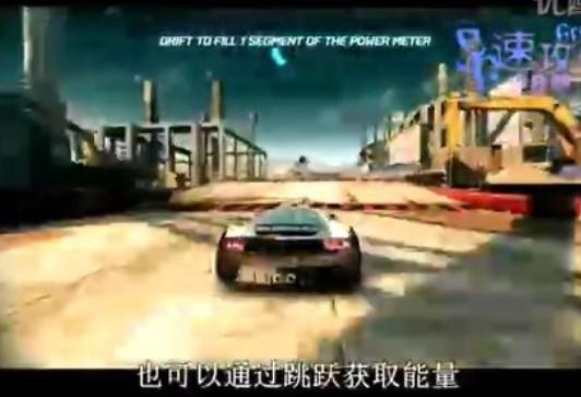 《争分夺秒》中文字幕上手攻略