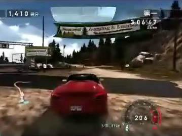 《极品飞车14》全赛事冠军攻略