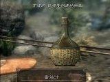 上古卷轴5:天际 炼金师西奈,吃货的逆袭!