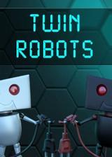 双子机器人 英文免安装版