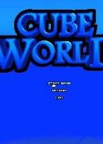 魔方世界 完整英文硬盘版
