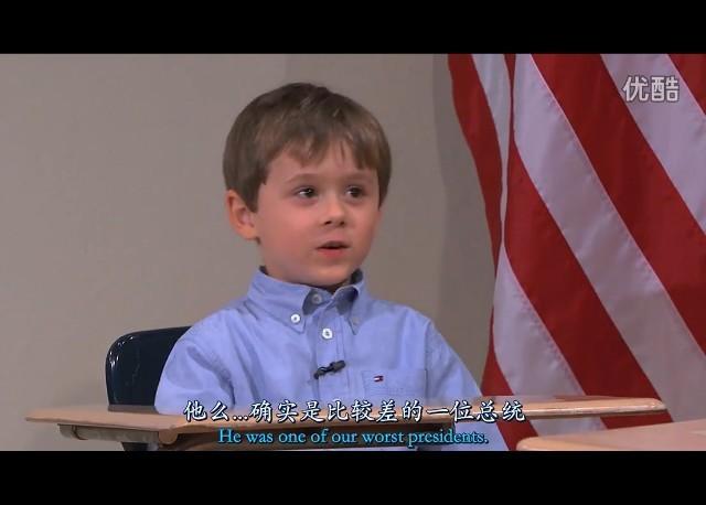 5岁神童吐槽美国总统 好可爱啊!太萌了