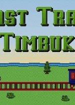 最后的火车 完整英文硬盘版