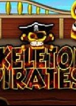骷髅海盗 完整英文硬盘版