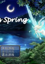 妖精之泉 v1.0简体中文免安装版