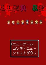 杀手熊 繁体中文免安装版