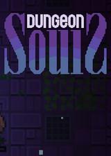 地牢之魂 3DM英文免安装版